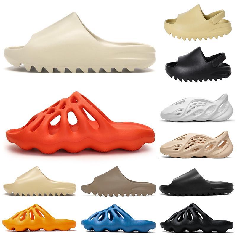 kanye west slides for women men kids slippers 450 Bone Earth Brown Desert Sand Resin platform house outdoor summer slipper 29-45
