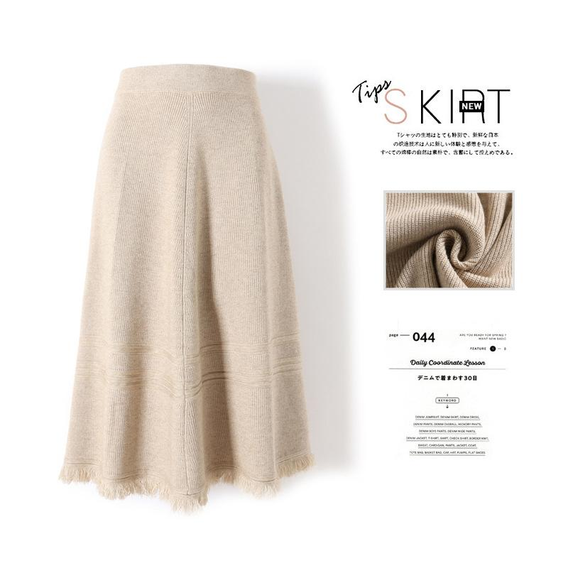 2020 Cintura alta malha de Inverno A-Line Grosso Moda Tassels Mulheres Hem outono Saia Faldas Jupe Femme Saia