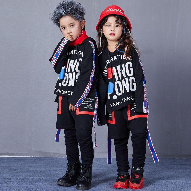 Automne Hip Hop Jazz Costumes de danse pour enfants Danse Vêtements Rue Ensembles Garçons Filles High Street Fashion Wear Taille 6 8 10 12 14 17 T T200413