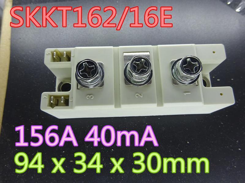 1 جهاز كمبيوتر جديد الثايرستور SKKT16216E SKKT162 / 16E 156A 40MA في سوق الأسهم شحن مجاني