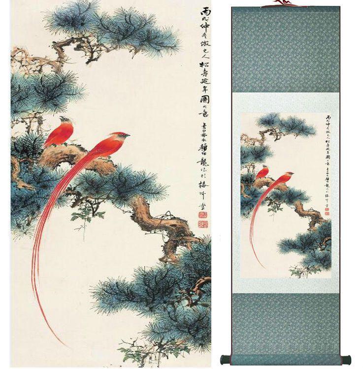 Yanbolong Birds On The Tree Pittura Home Office Decorazione Pittura Soggiorno Pittura No.033118