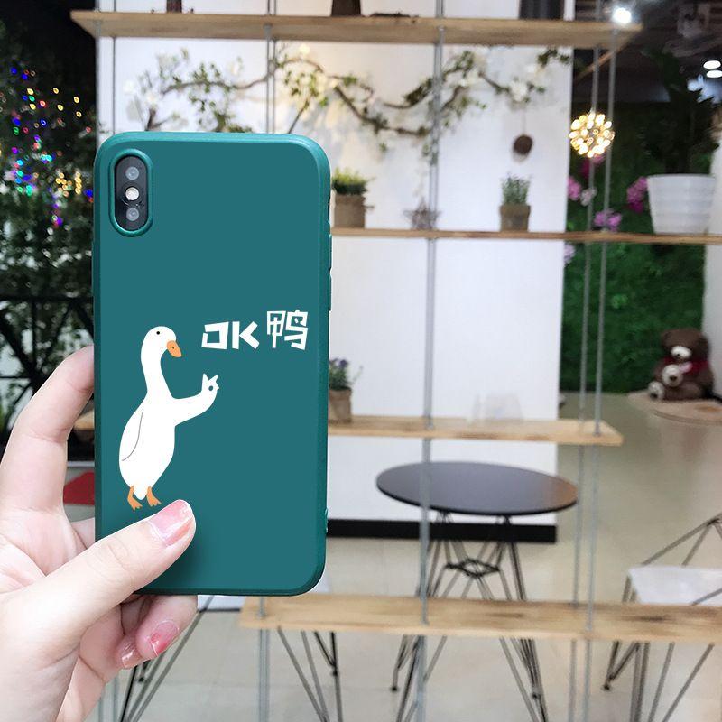 Illustration de dessin animé de canard OK shell de téléphone mobile Apple 7 / 8plus iPhoneX / Xs max / 6s coque souple verte XR hommes et femmes