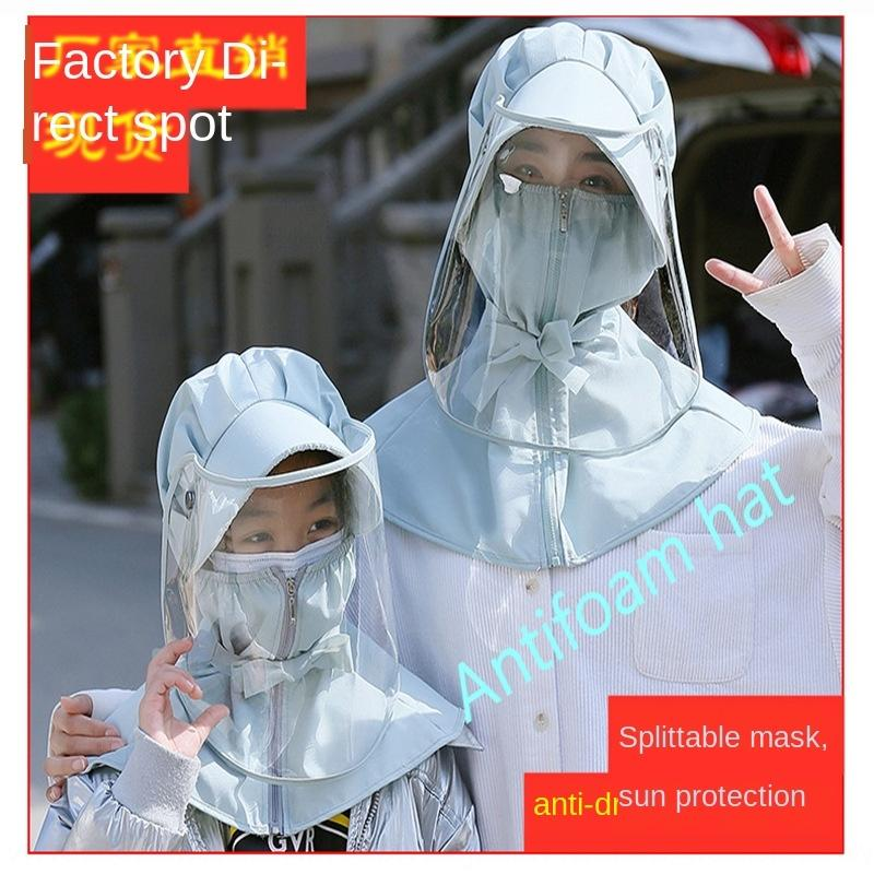 niño 3wkqT Anti-voladores de prevención de epidemias de espuma desmontable protector solar sombrero de protección anti-espuma volar máscara de protección máscara de protección epidem