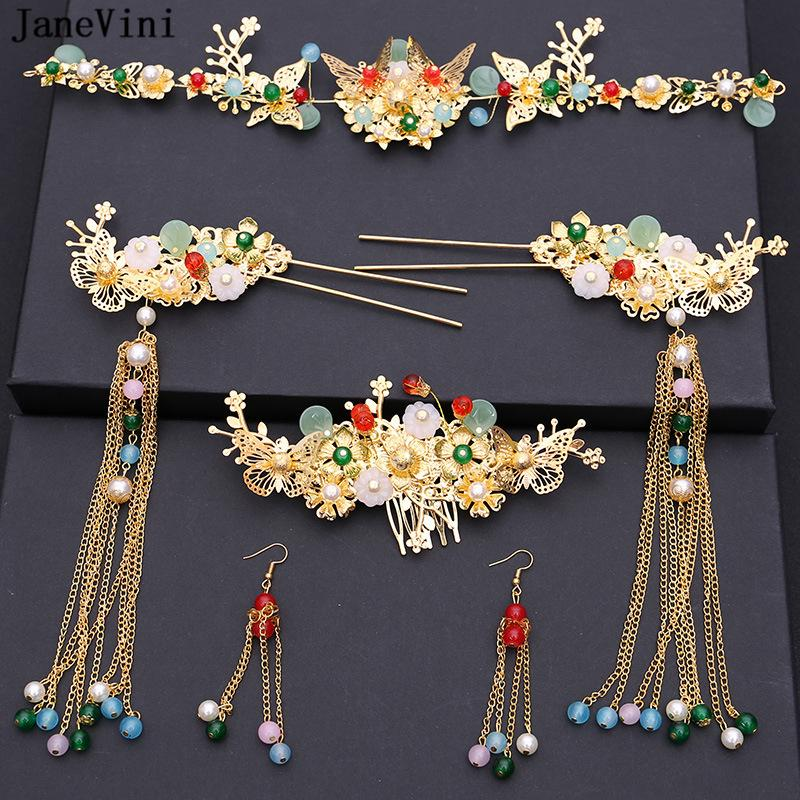 JaneVini Vintage Chinese Bridal Headdress Costume Gold Butterfly Hairpin Wedding Crown Earrings Women Jewelry Hair Accessories