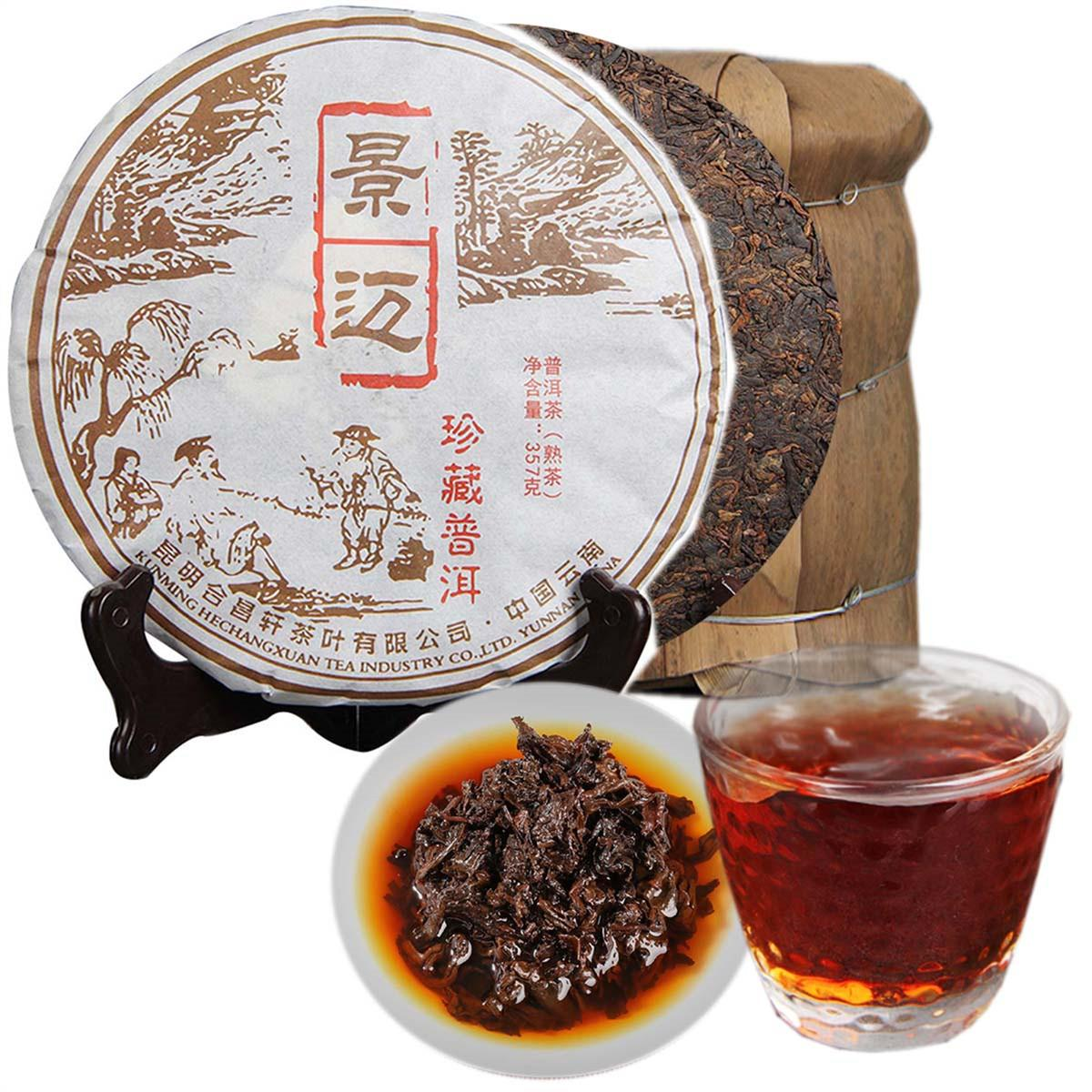 357g Yunnan Jingmai Treasure Collection Ripe Puer Tea Cake Organic Natural Pu'er Oldest Tree Cooked Puer Black Puerh Preference Green Food