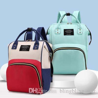생활 여행 공유 5 색 엄마 백팩 기저귀 가방 어머니 출산 기저귀 가방 대형 야외 여행 가방 주최자