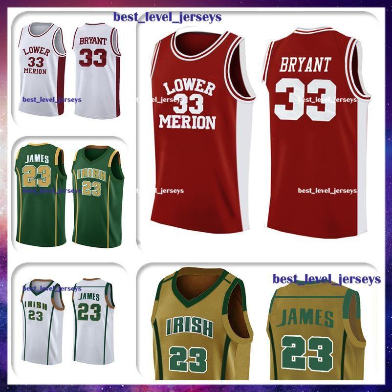 В NCAA Нижняя Мерион средней школы 33 Джерси 23 Леброн Джеймс Джерси средней школы Джерси Сент-Винсент-Сент-Мэри в школе 3-17