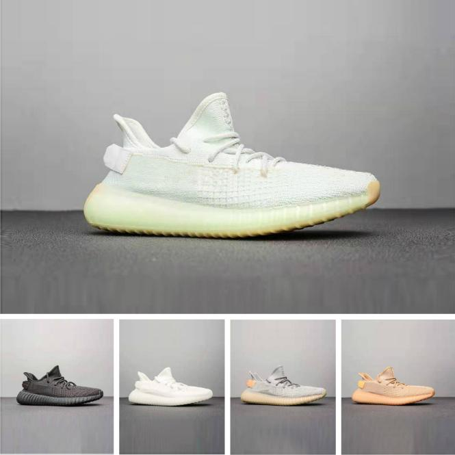 MCLAOSI SELL BEST V2, New Color butter and sesame designer shoes with v2 sports shoes best quality