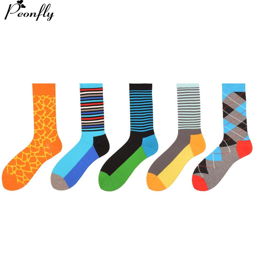 Men's Argyle Grid Striped Combed Cotton Socks Red Blue Bright Colorful Funny Socks Dress Socks For Gift 2pcs=1pairs