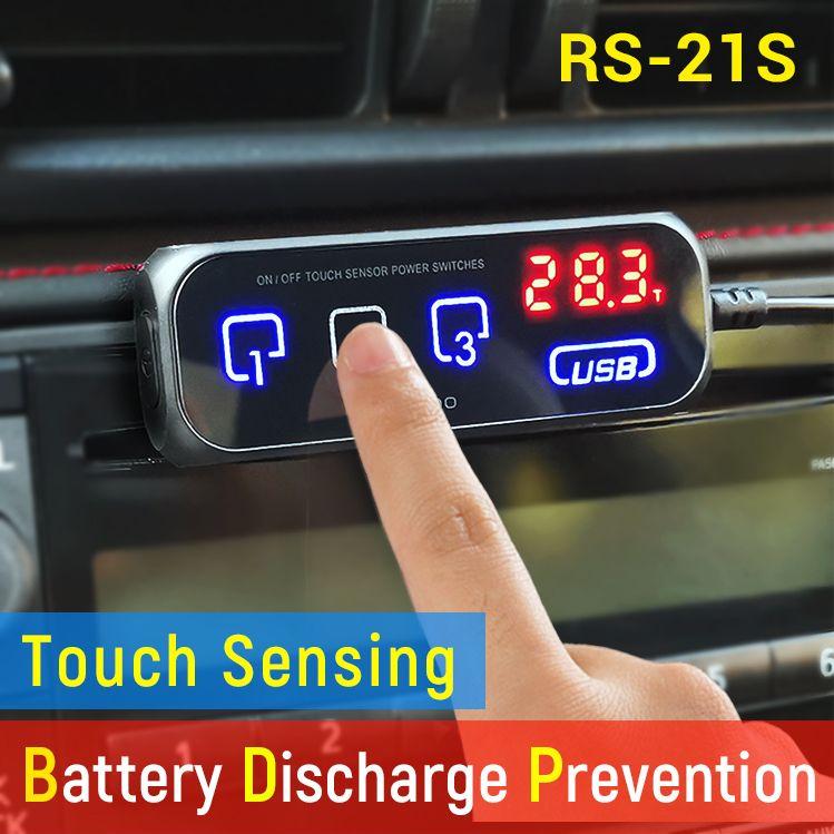 Total neue RS-21s RENDO 3-Port-Drei-Wege-Auto-Zigarettenanzünder-Splitter mit Berührungssensor-Schalter BDP (Batterieentladungsverhütung)