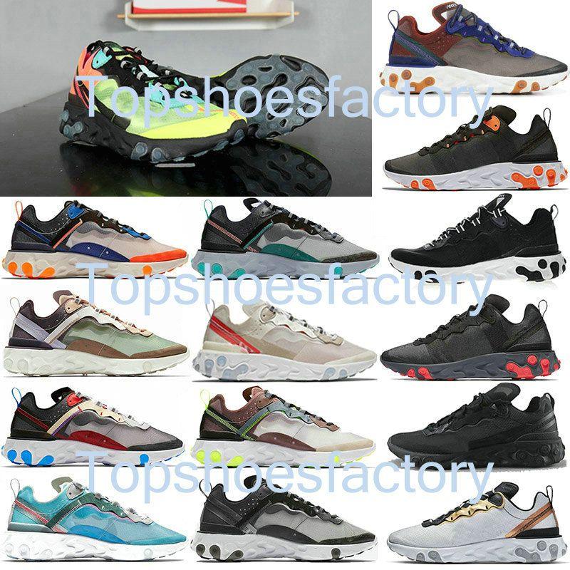 Nike air react element 87 55 Undercover 87 55 تفاعل العنصر 87 55 رجل إمرأة الاحذية أبيض أسود حجم الشراع الملكي تينت الصحراء الرمل مصمم تنفس حذاء رياضة