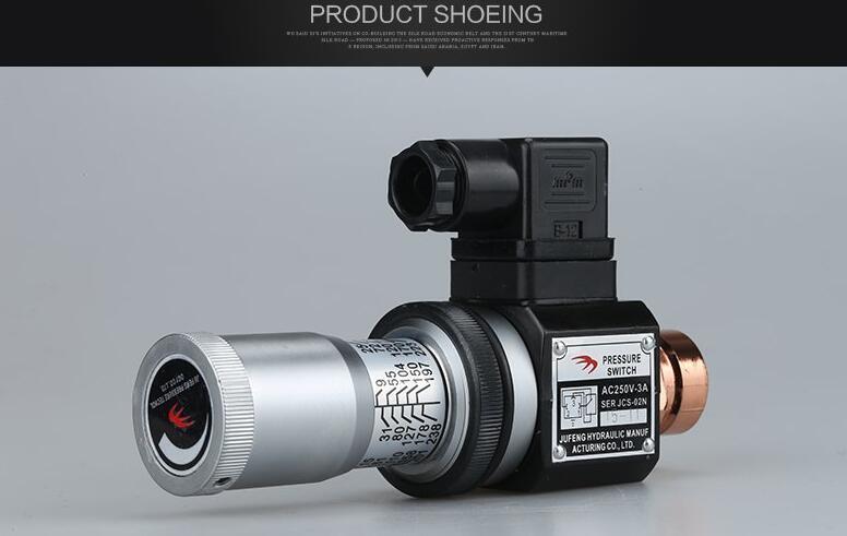 high quality manufacture hydraulic pressure switch valve hydraulic high-low pressure relay for electrical hydraulic system