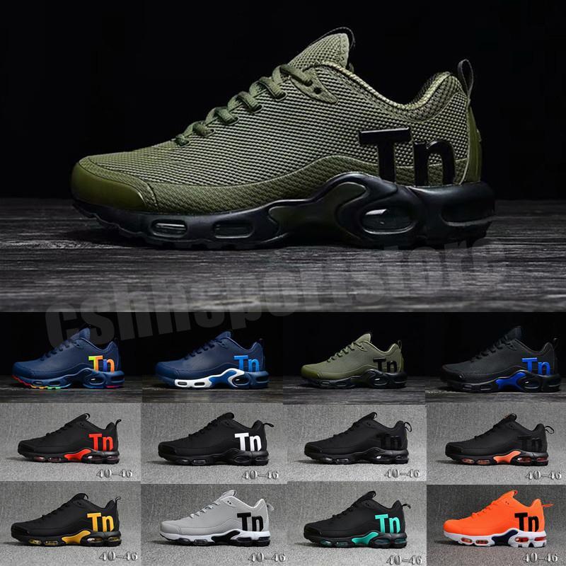 2020 Mercurial Plus Tn Ultra SE Kpu дизайнерская обувь Black Rainbow увеличенная вентиляция спортивные кроссовки tns Chausseures кроссовки CS0326