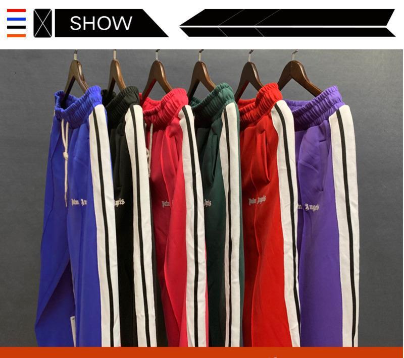 Yeni Moda Erkekler Ve Kadınlar Sweatpants Ve Kapüşonlular Özgün Tasarım Eşofman Rahat gevşetin Pantolon Dunh