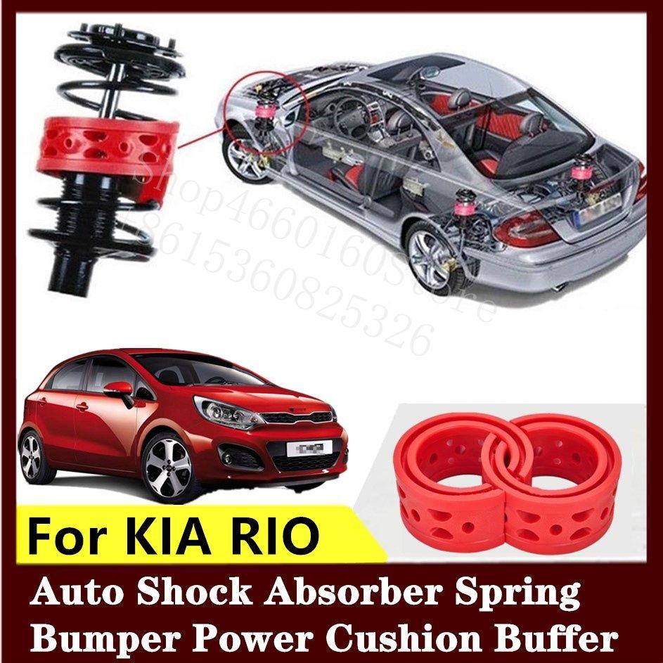 Для KIA RIO 2шт высококачественный передний или задний автомобильный амортизатор пружинный бампер мощность авто-буферов автомобильная подушка уретан