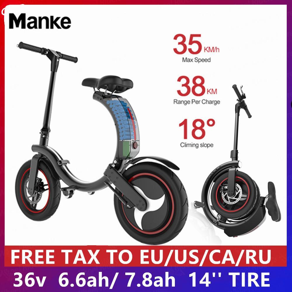 2020 Einzigartiges Design Falten elektrischer Roller 14-Zoll-Rad waten Elektro-Fahrrad Tretroller mit LED-Licht Beweglicher Kreis-Rahmen Ebike