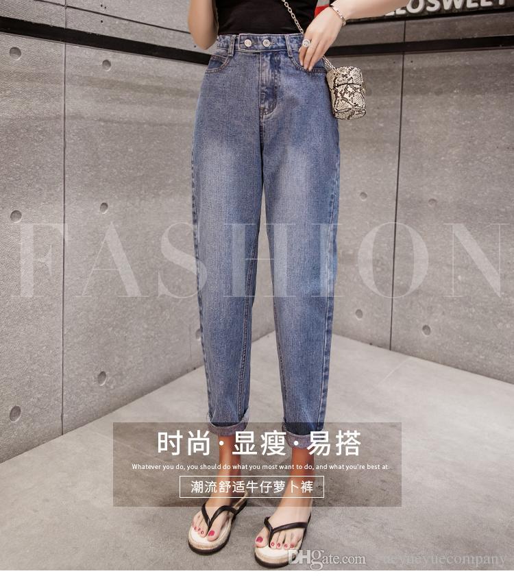 Großhandel Frühlingsjeans Lose Hochgeschnittene Daddy Hosen Neue Koreanische Version Von Frau Hallen Jeans Für Damen Von Yueyueyuecompany, $25.13 Auf