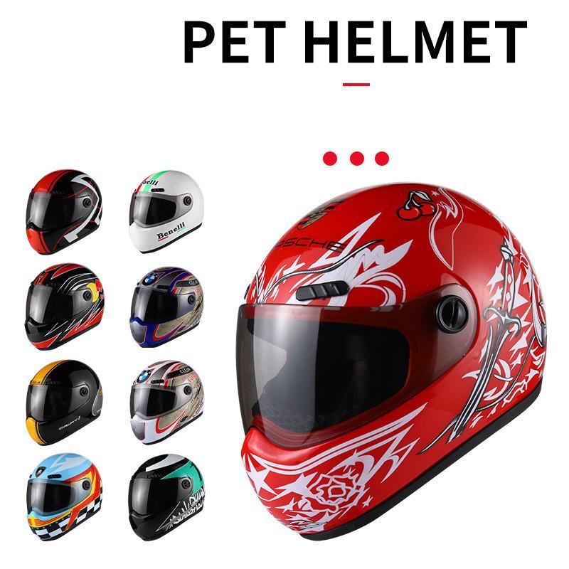 Pet Casque de Cool, taille mini casque spécialement conçu pour Animaux Jouet Moto électrique Voiture de Décoration de masque de sécurité Pet Hat