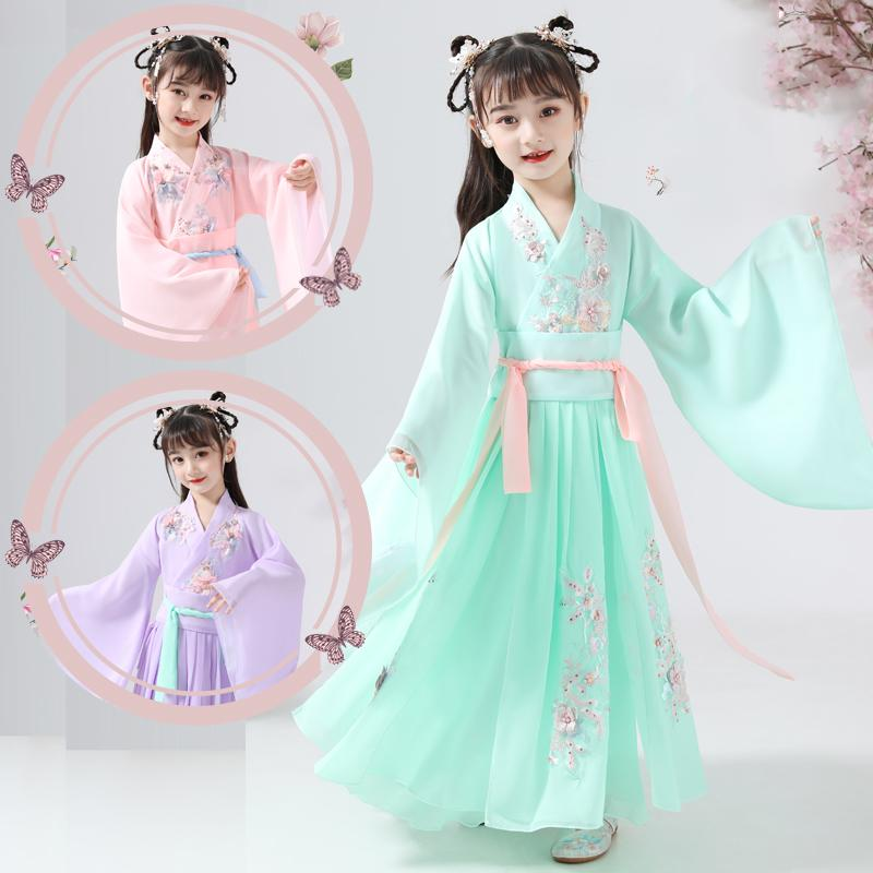 Hanfu Traditional Chinese Costume For Kids Women Girl Fairy Outfits Folk Dress Children Ancient Tang Suit Stage Wear DN4928