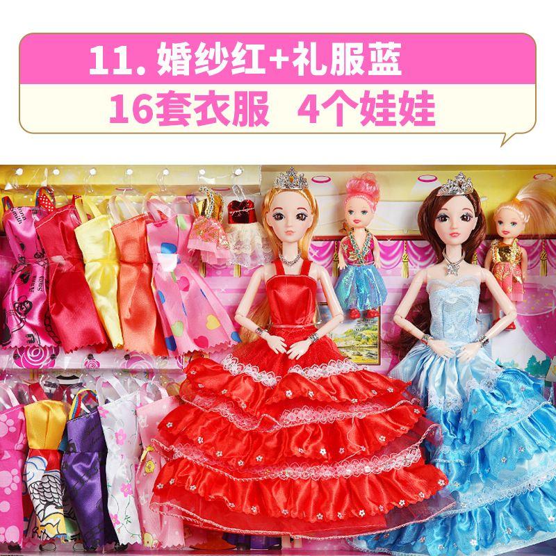 Miao Wa Barbibi American doll hot sale gift box little girl creative princess children toys free shipping
