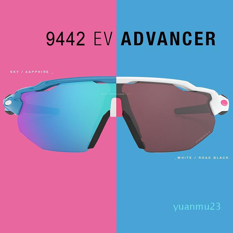 الجملة 9442 النظارات الشمسية الموالية الرياضة في الهواء الطلق 2019 2020 UV400 حماية المستقطبة نيجث أصفر شفاف 4 عدسة الرجل أزياء المرأة sutro