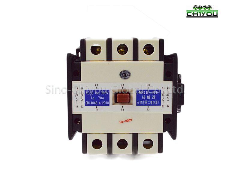 쉰들러 리프트 전기 접촉기 MG6-BF AC220V 제어 캐비닛 부품 천진 공장에서 만든