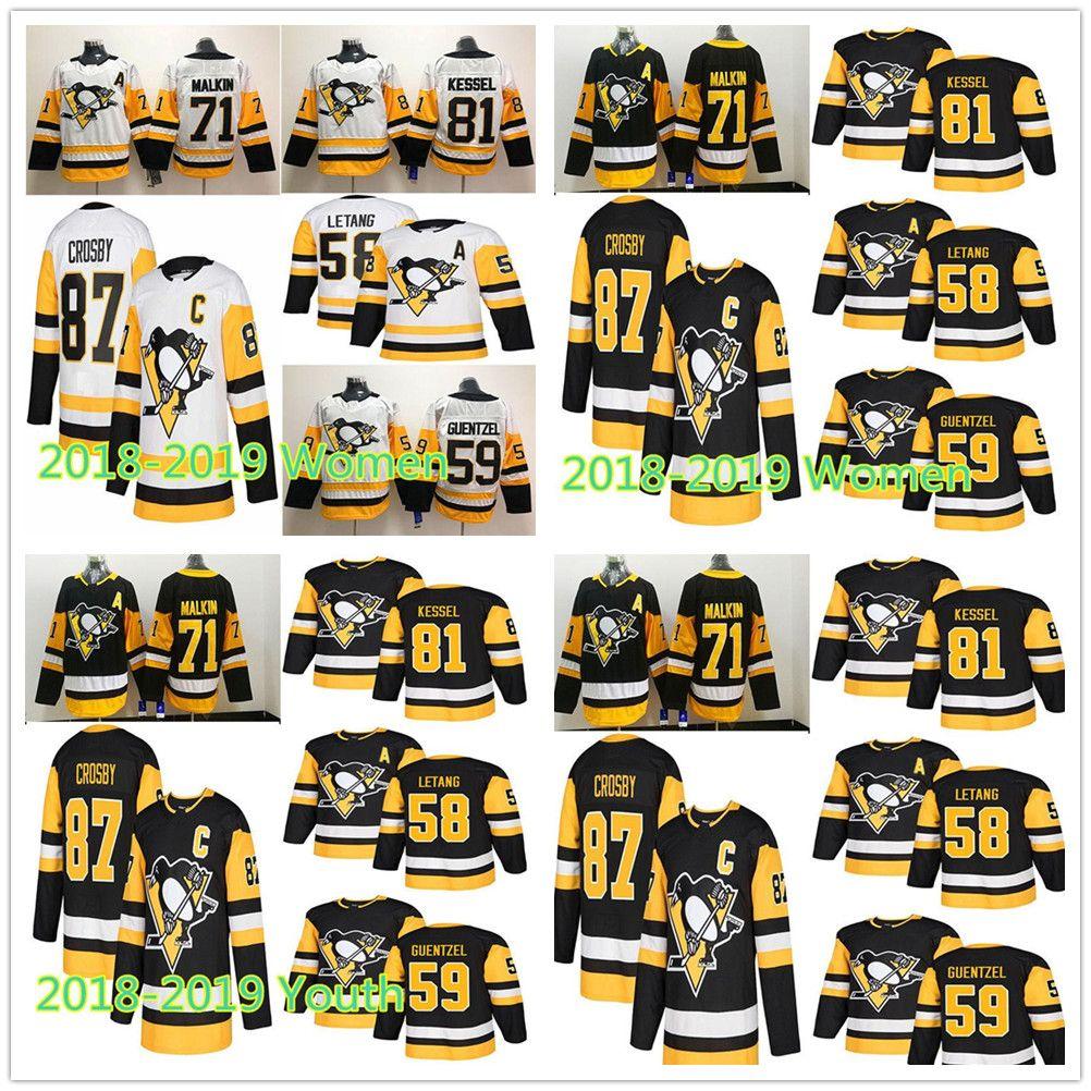 Pittsburgh Penguins 87 Sidney Crosby 71 Evgeni Malkin 58 Kris Letang 66 Hagelin Lemieux 30 Murray 59 jerseys de hockey Guentzel