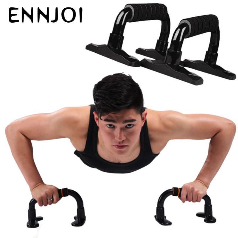 bir çift Çelik siyah yük taşıyan 520 kg I-şekilli Push-up standları Fitness ekipmanları vücut kas Eğitim aparatı Push Ups