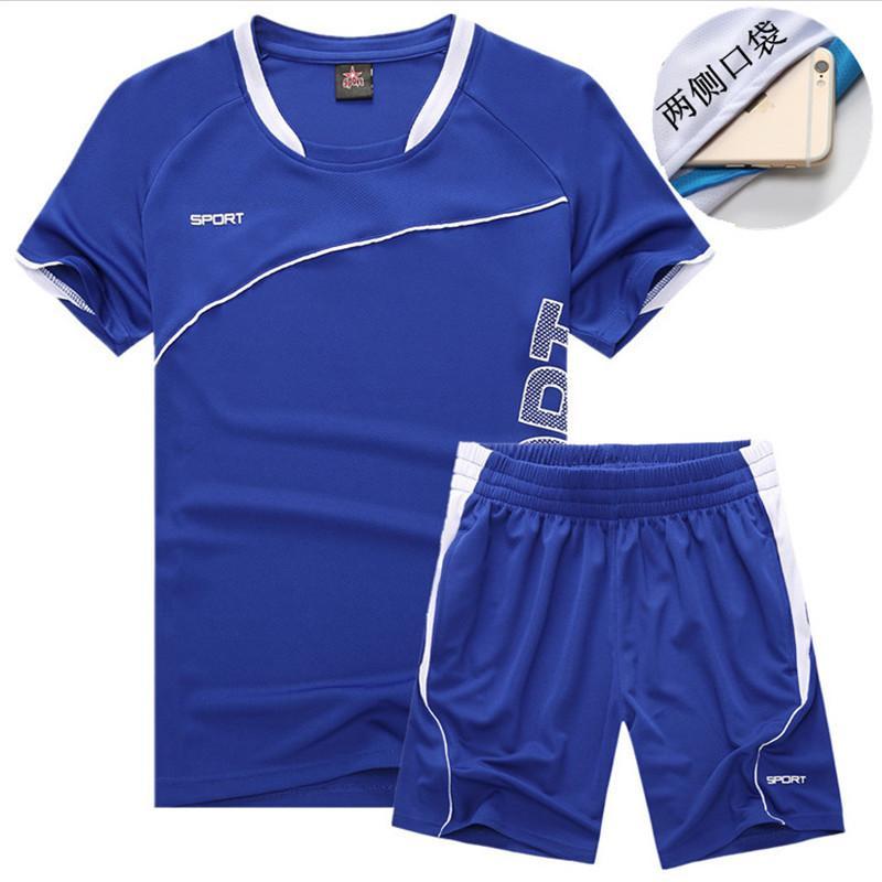 Deportes Set hombres pone en cortocircuito Ejecución de secado rápido aptitud traje de verano sección delgada absorción del sudor respirable Ropa Pantalones cortos 1701