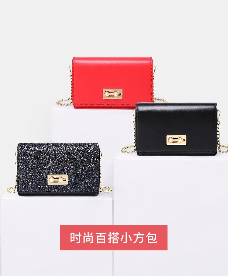Cool2019 Starry Ck Small Sky Woman Package Pearl Lock Catch One Shoulder Satchel All-match Tide Chain Packet