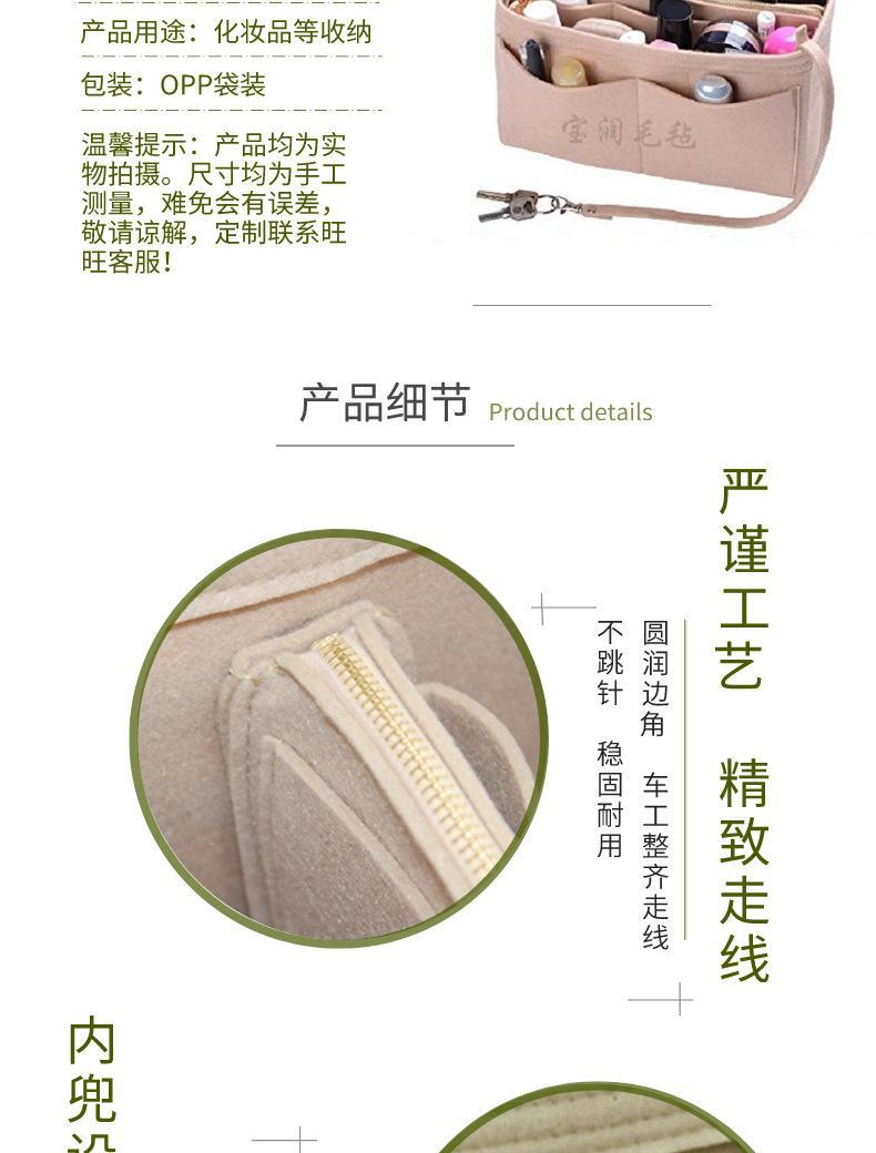 Personalizado fieltro multifuncional bolsa de cosméticos de color sentido estético de almacenamiento al por mayor bolsa de lavado media