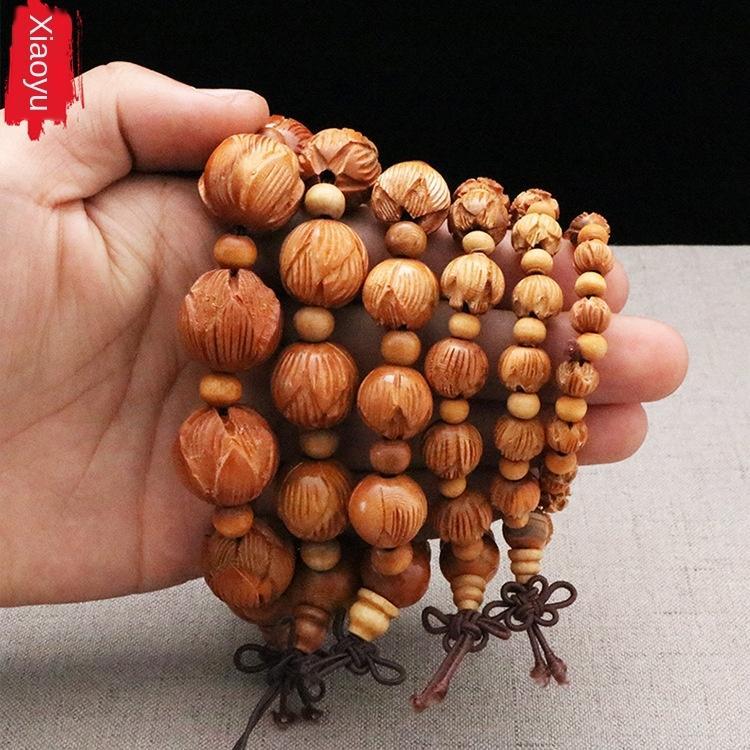 pJ8i9 Peach artigianato massello intagliato paio Lotus personalizzato regalo gioielli Peach legno artigianato in legno massello intagliato Lotus personalizzato brace Bracciale