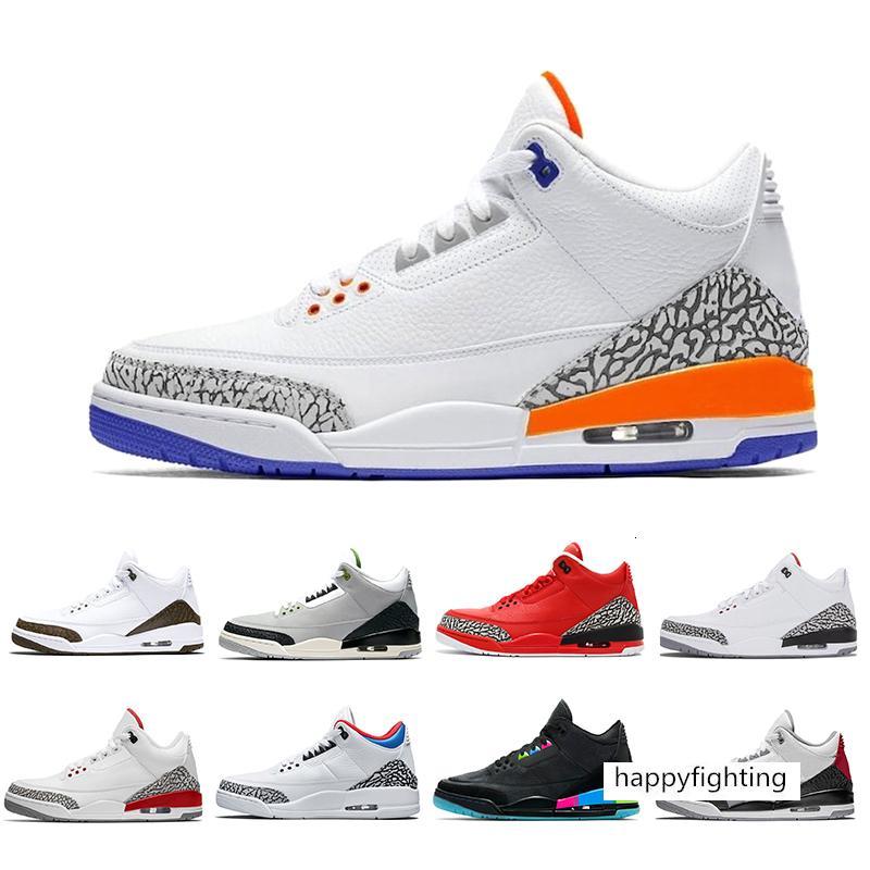 Alta qualità III Knicks Rivals uomini atletici di pallacanestro scarpa da tennis Mocha Clorofilla Varsity Red Georgetown Hoyas Quai 54 Tinker Sport