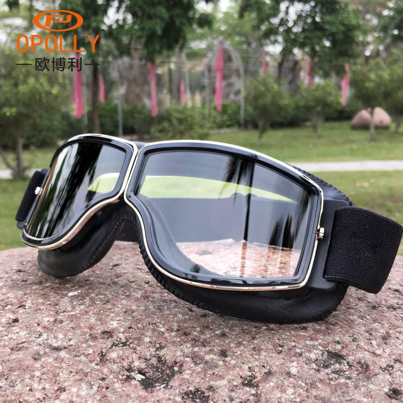 Leather Motorcycle Goggles Outdoor Sports Cycling Goggles Bicycle Windproof Sandyproof CS Glasses Bike Downhill Riding