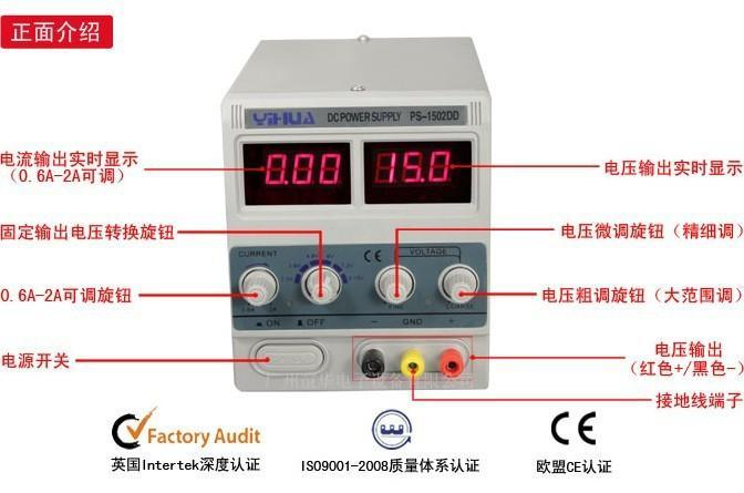 Freeshipping 15V 2A Digital Precision DC Power Supply Adjustable Stable Lab Grade 1502DD For Phone maintenance repair