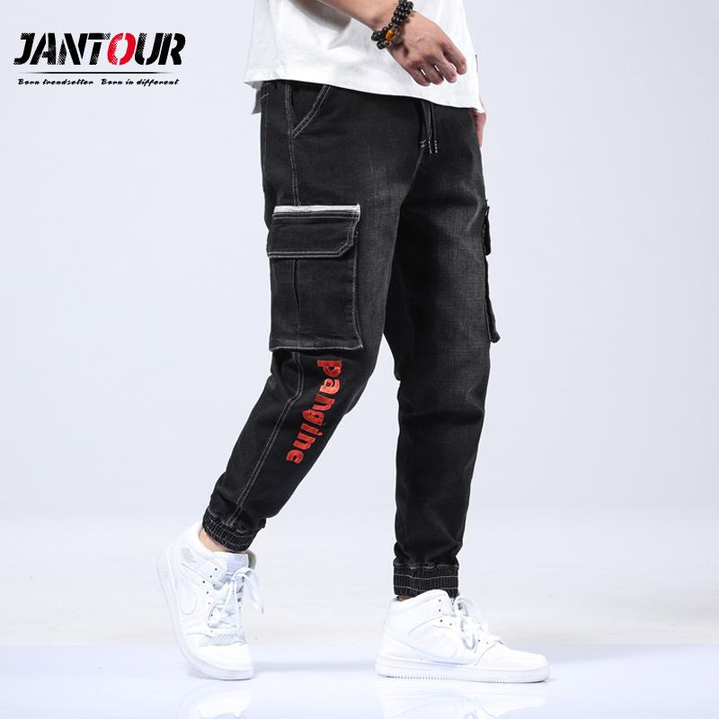 Autumn Winter Men Black Joggers Casual Pants  Mens Big Pockets Harem Cargo Pants Male Overalls Sweatpants big size L-5xl-6xl-7xl