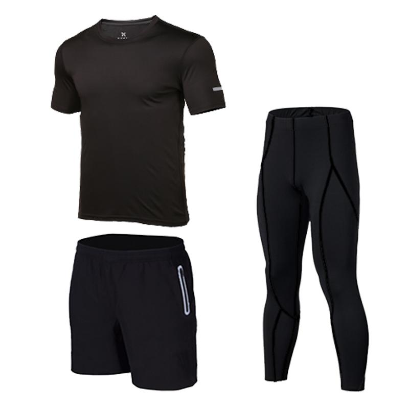 UK Athletic Apparel Compression Men Tight Base Layer Sportwear Gear Tops T-Shirt