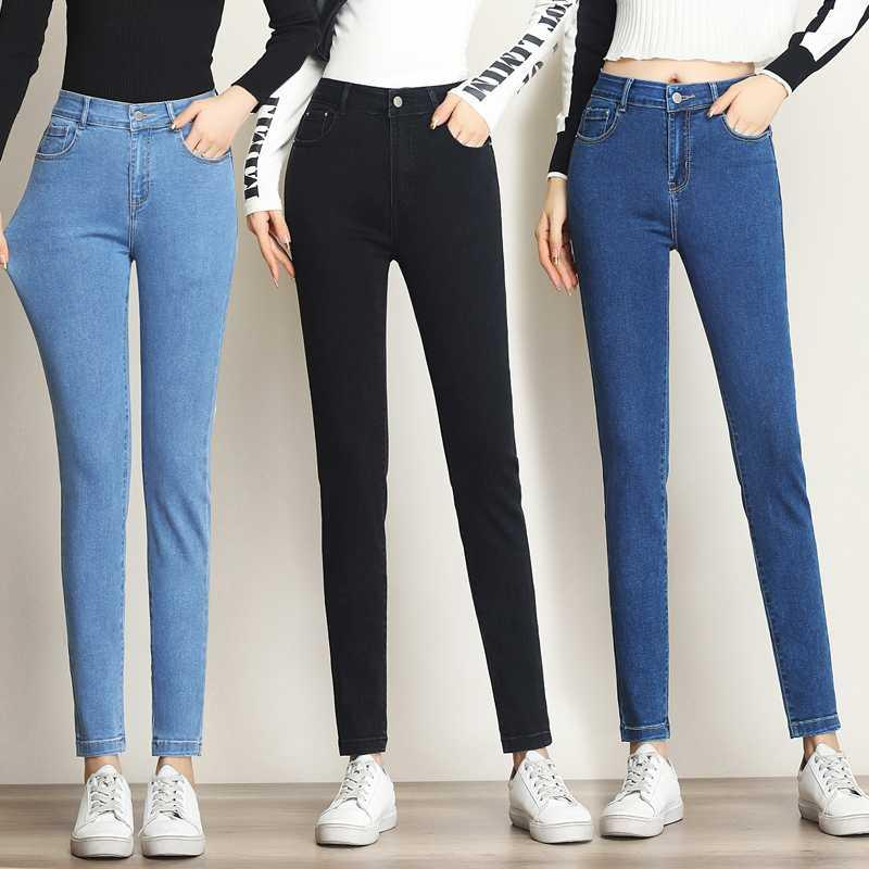 Джинсы женские джинсовые брюки черный цвет Женские джинсы Высокая Талия стрейч днища узкие брюки для женщин брюки Slim-fit брюки