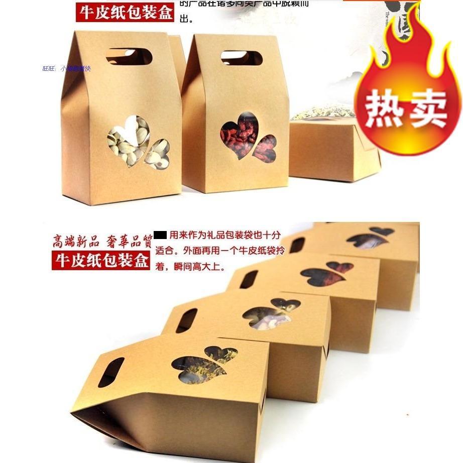 20PCS 10.5 * 15 + 6cm 바닥 가방 크래프트 종이 심장 모양의 투명 창 식품 스낵 파티 선물 Doypack 파우치와 박스 손잡이를 위로 서