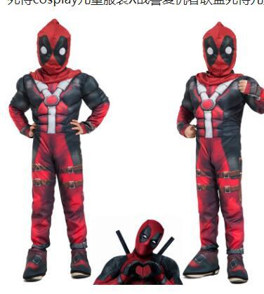 Christmas Boys party halloween costumes for children child Muscle mask deadpool costume for kids