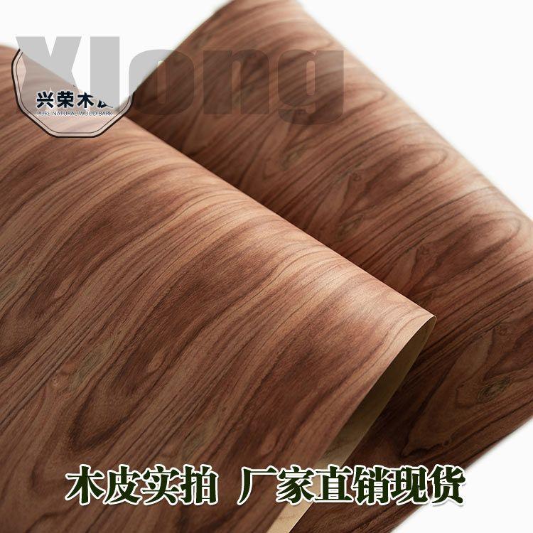 L: 2.5meters Breite: 600 mm Dicke: 0,25 mm Super-Weit Natürliche brasilianische Säure Holzfurnier Möbel Lautsprecher Veneer Grundmaterial