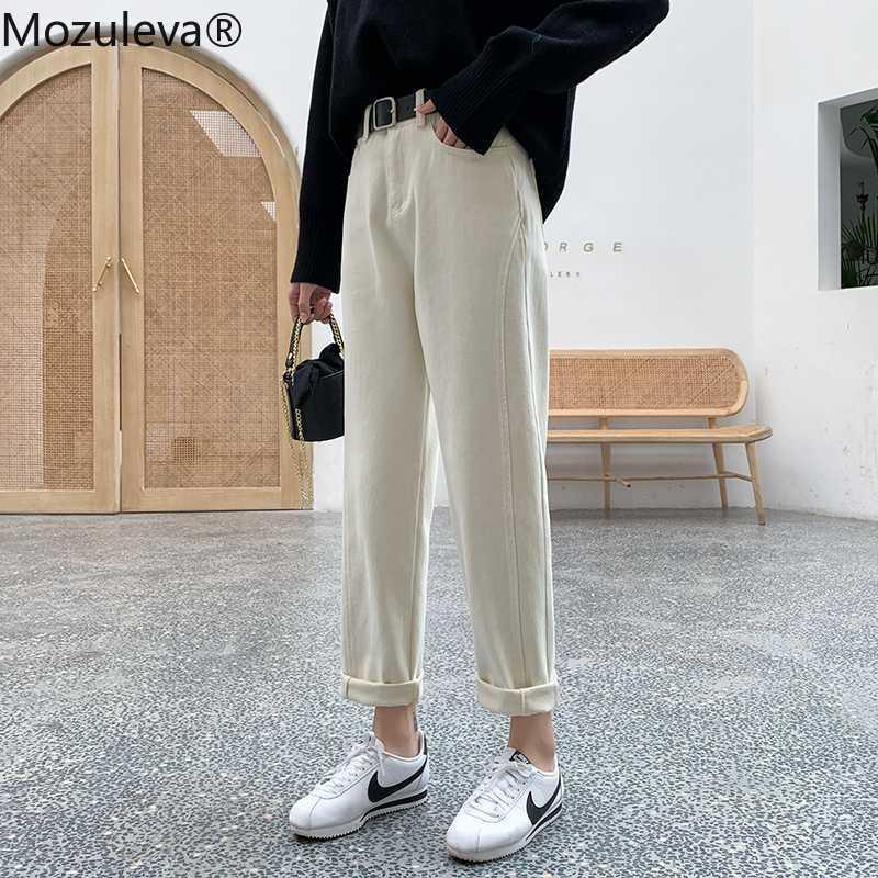 Женские джинсы Mozuleva Spring женщины джинсовые брюки гарема Урожай высокая талия присяжная мама для осенних повседневных абрикосов длинные брюки Femme