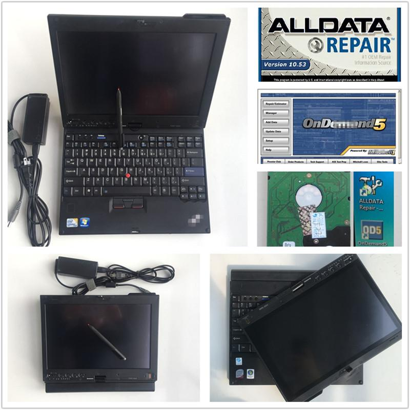 auto repair alldata 10 53 mitch ll on de m and 5 8v 2 in 1tb hdd alldata repair install in used tablet x200t laptop diagnostic tools uk diagnostic vehicle check from diagauto 239 2 dhgate com dhgate com