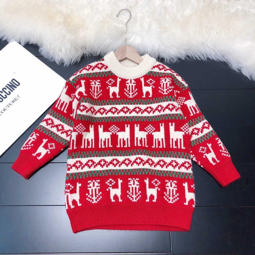 Boy Pullover hohe Qualität WSJ024 bequem und warm # 112990 ming65