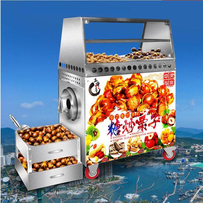 La machine de traitement des écrous de torréfaction d'écrou commercial peut être utilisée pour traiter la machine à rôtir de graines de tournesol de châtaignes d'arachide