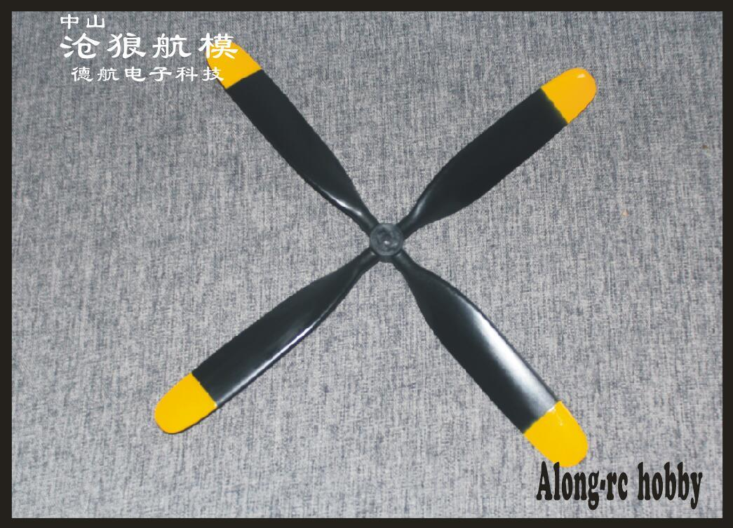 free shipping 2pcs 13*8*4 4 blades Propeller 13X8 1308 13 INCH PROPELLER for RC Plane airplane part for RC aircraft
