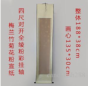 suprimentos caligrafia chinês Brocade bem montado em branco rolagem pintura com meia cozido ameixa bambu orquídea e pó de crisântemo