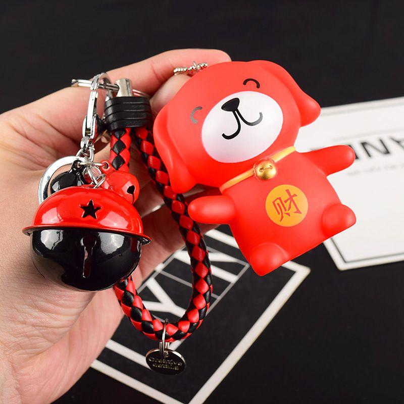 chave cadeia cadeia de bolsa casal criativo brinquedo do vinil dos desenhos animados filhote de cachorro carro tecer ornamento acessório sino presente