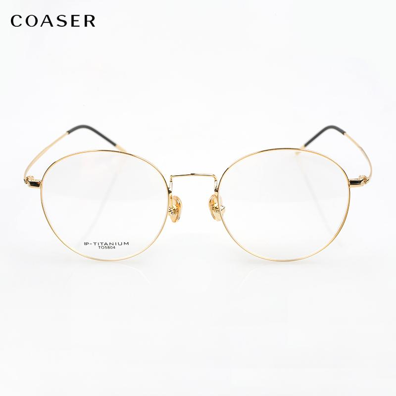 Marco gafas mujeres gafas redondo claro titanio marcos transparentes prescripción óptico hombres vista myopia gafas gafas espectáculos avbxs