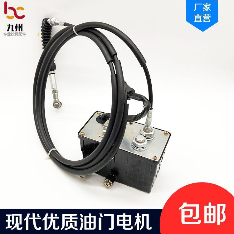 R215 고품질 굴삭기 보조 / 225 / 305-7-9 자동 스로틀 모터 급유 모터